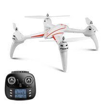 WLtoys Q696 2.4G 6-Axis Gyro RC Quadcopter Drone with Headless Mode Barometer Set Height One-Key-Return Drone RTF