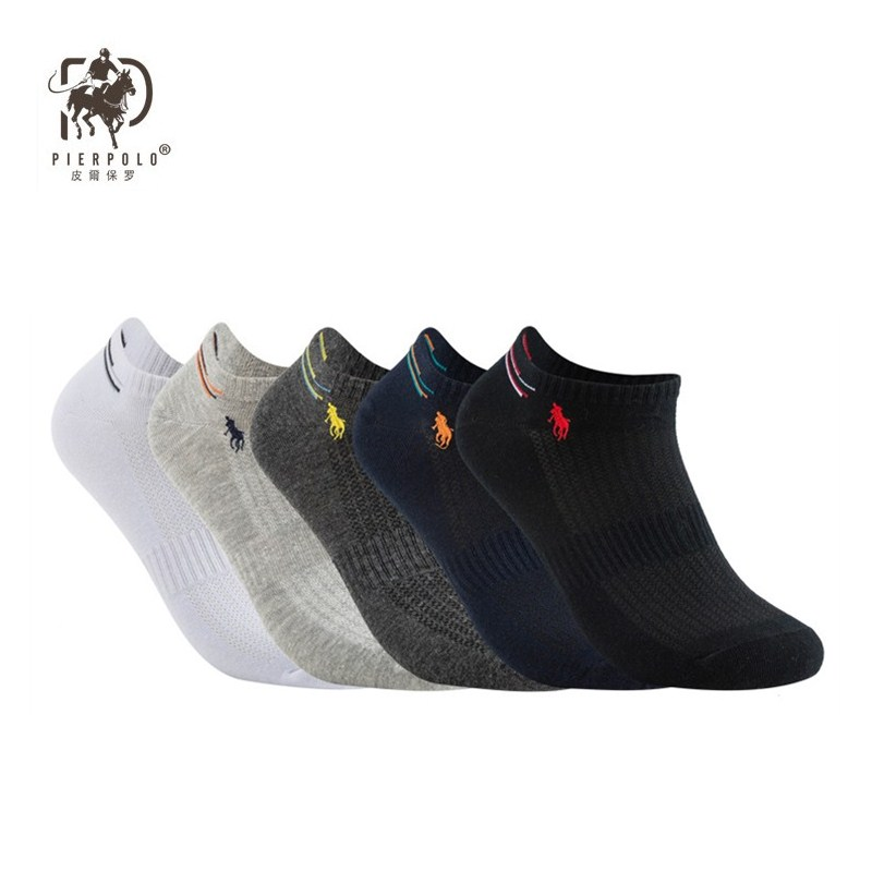 2019 New Special Offer Standard Casual Mens Invisible Socks The Spring And Summer Cotton Men's Short Socks Pure Color Man Sock