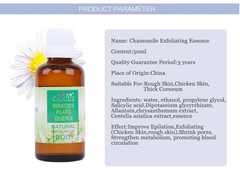 Health Skin Care Genuine Chamomile Exfoliating Serum Remove Chicken Skin Folliculitis Treatment Shrink Pores Essential Oil 50ml 7