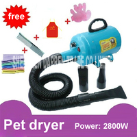 High Quality 2800 W Pet Dryer Dog Grooming Dryer Professional Speed Adjustment 60m/s