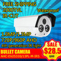 AHD Analógica de Alta Definição de Vigilância Camera 2000TVL AHDM 1.0MP/1.3MP 720 P/960 P AHD Câmera de CCTV Segurança ao ar livre