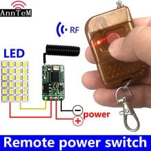 Беспроводной пульт дистанционного управления Мини маленький 433 МГц РЧ передатчик приемник 3,7 в 5 в 6 в 9 в 12 Батарея схема питания микро управление Лер