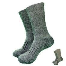 2 пары зимних махровых 50% Мериносовой шерсти толстые походные носки мужские носки 2 цвета