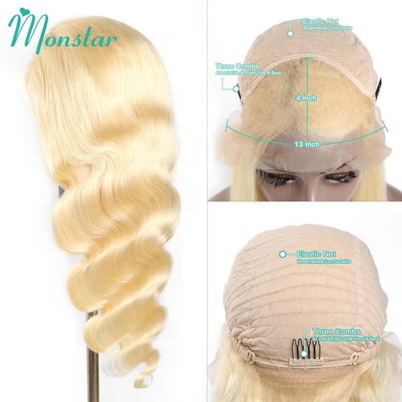 Monstar 613 медовый блонд предварительно сорванный бразильский парик remy волос волнистый парик бесклеевая кружевная передняя часть человеческих волос парики для черных женщин