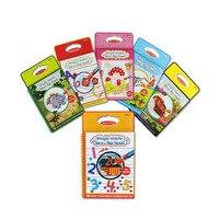 Волшебная водная книга для рисования многоразовая доска для рисования для детей обучающая игрушка для рисования книжка-раскраска каракули...