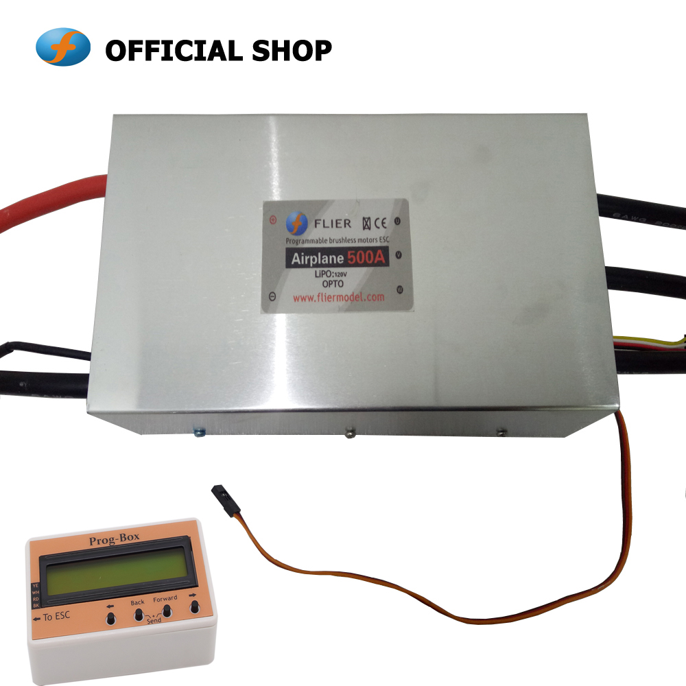 Flier high powerful brushless 120V 500A glider paramotor speed controller with programming box