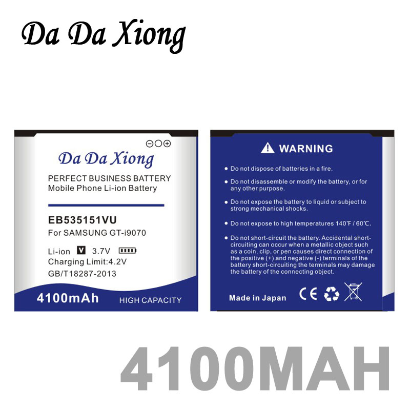 Da Da Xiong 4100mAh EB535151VU Li-ion Phone Battery for Samsung Galaxy S Advance GT-I9070 i9070 W789 B9120 i659 etc