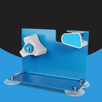 Heavy Duty Desktop Table Tape Label Dispenser with Suction Cup Sucker Stand Cutter Office Supplies