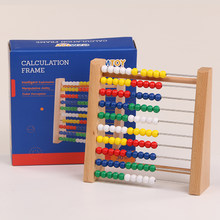 Logwood Wooden abacus Baby Math toys Rainbow Bead Classic Calculation frame Monterssori Wooden Toy learning Early educational(China)