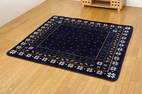 Japanese Floor Mattress Square 185 185cm Kotatsu Futon Mat Portable Tatami Pad Soft Bedroom Rug And