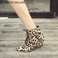 Роскошная леопардовая черный конский волос ботильоны для женщин шик острый носок средней Обувь на каблуке рюмочке женские ботинки с перекр