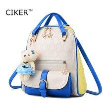 Ciker женщины рюкзак модные кожаные Рюкзаки для девочки подростка через плечо Школьные ранцы с подвеской школа рюкзак сумка Mochila