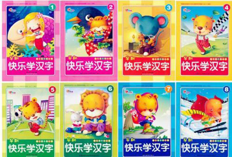 8pcs/set Happy Learn Chinese Pinyin Baby Kids Children Preschool Enlightenment For 3-6 Old