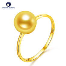 [YS] Fine Jewelry 7-7.5mm Natural White Akoya Pearl 18K Gold Ring Simple Designed For Women Free Shipping