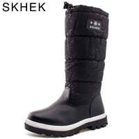 HOT SKHEK Brand Winter Children Shoes Girl Boy Boots Water Proof Oxford Cloth Kids Snow Boots