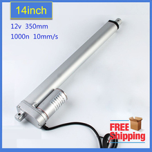 "Free Shipping electric linear actuator 14""/350mm stroke, 1000N/ 225LBS Load 12V/24V DC linear actuator"