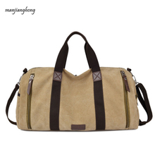 Купить с кэшбэком Nylon Travel Bag Large Capacity Men Hand Luggage Travel Bags Nylon Weekend Bags Women Multifunctional Travel Bags