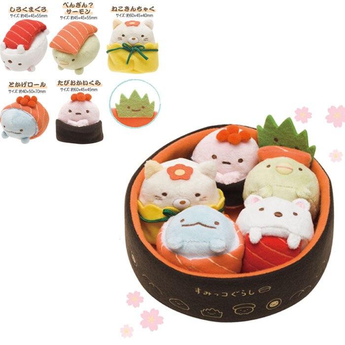 5 pcs set plush toys Anime Sumikko gurashi mini plush dolls sushi decoration cute bear pig