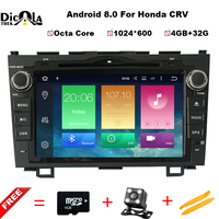 Два DIN Android 8.0 автомобиль DVD GPS для Honda CRV CR V 2006 2007 2008 2009 2010 2011 WiFi видео Радио 1024*600 8 дюймов 4 г Оперативная память + 32rom