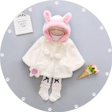 BibiCola/парки для маленьких девочек теплая одежда Bebe детская зимняя флисовая Плотная хлопковая куртка с капюшоном Милая верхняя одежда, пальто для малышей