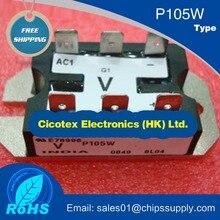 P105W модуль IGBT