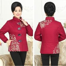 В пожилых женщин зимнее пальто мать загружен пуховик утолщение пальто большой код короткие хлопка куртка женщин