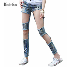 2017 Spring Summer Embroidery large hole streetwear Personality fashion women jeans Sequins hollow out Rhinestones Denim jeans