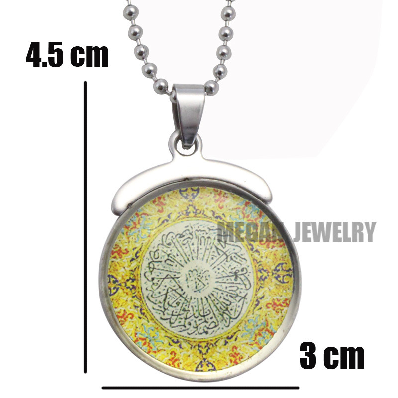 Islamic Muslim Allah stainless steel pendant & necklace for men women. Islamic Muslim art  Gift &  Jewelry