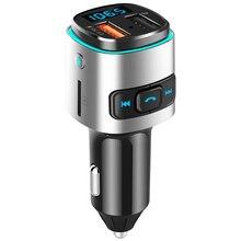 Быстрая зарядка QC3.0 автомобильное зарядное устройство MP3 U диска/TF карты музыкальный плеер приемник с Bluetooth и системой «Хендс-фри» для FM передатчик