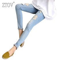ZTOV 2016 Spring new nine hole elastic Maternity Pants Pregnancy denim jeans clothes for pregnant women
