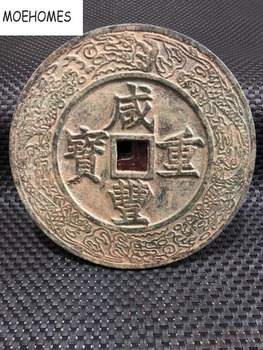 china antique collectibles the Qing Dynasty bronze COIN home decoration gifts metal crafts BIG COINS