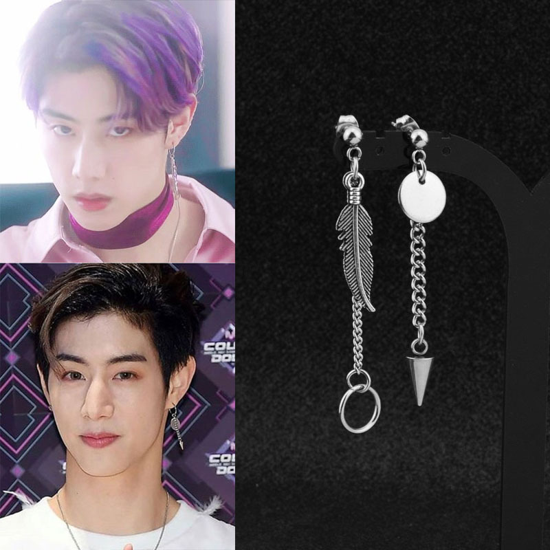 Devoted 1pc Kpop Got7 Yugyeom Mark Same Style Earring Women Stainless Steel Feather Tassel Earrings Men Jewelry Never Fade 19003 Earrings Drop Earrings
