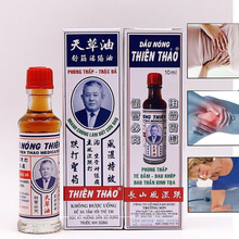 Chinese Herbal Shaolin Analgesic Cream Suitable Rheumatoid Arthritis Joint Pain Back Pain Relief Knee Analgesic Oil Balm  D239 цена и фото