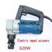 https://ae01.alicdn.com/kf/HTB1eeRkckyWBuNjy0Fpq6yssXXan/220-V-ไฟฟ-า-impact-กรรไกรม-อถ-อกระแทกไฟฟ-าไฟฟ-ากรรไกรต-ดสแตนเลส-board-620-W-1-PC.jpg