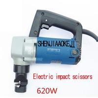 220 V Elektrikli darbe makas el elektrikli darbe elektrikli makas kesim paslanmaz çelik/kurulu makinesi 620 W 1 ADET