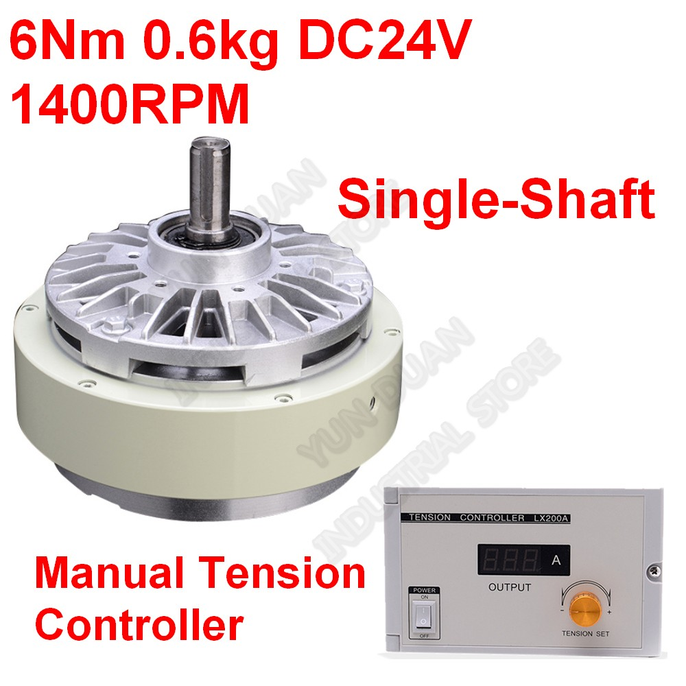 6Nm 0.6kg DC 24V One Single Shaft   Magnetic Powder Brake & Manual Tension Controller Kits For Bagging Printing Dyeing Machine