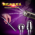2016 Hot rushed 3 head anal douche shower butt plug anus cleaner enema anal cleaning metal buttplug wash sex toys for men/women
