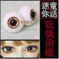 Eyes 14mm,16mm,18mm A Glass Amber Petal Eyes For BJD Doll  SD MSD YOSD Dollfie 1 Pair GA13