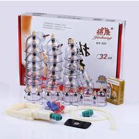 BellyLady 32pcs Cans Cups Chinese Vacuum Cupping Kit Pull out Style Therapy Relax Massagers Suction Pumps Apparatus