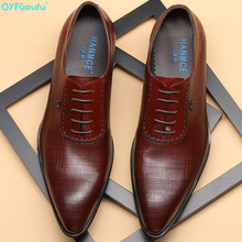 QYFCIOUFU 2019 Handmade Fashion Luxury Wedding formal shoes men Genuine Leather Men Formal Dress Shoes high quality oxford
