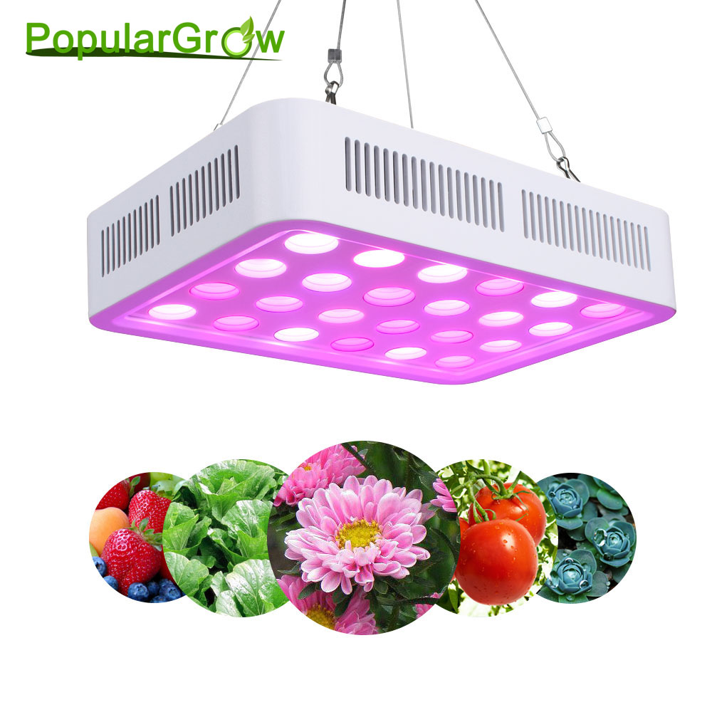 populargrow led phyto lamp 300w grow light with veg stage and flower stage channels suitable for