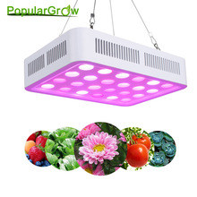 populargrow led phyto-lamp 300w grow light with veg stage and flower stage channels suitable for grow tent and greenhouse
