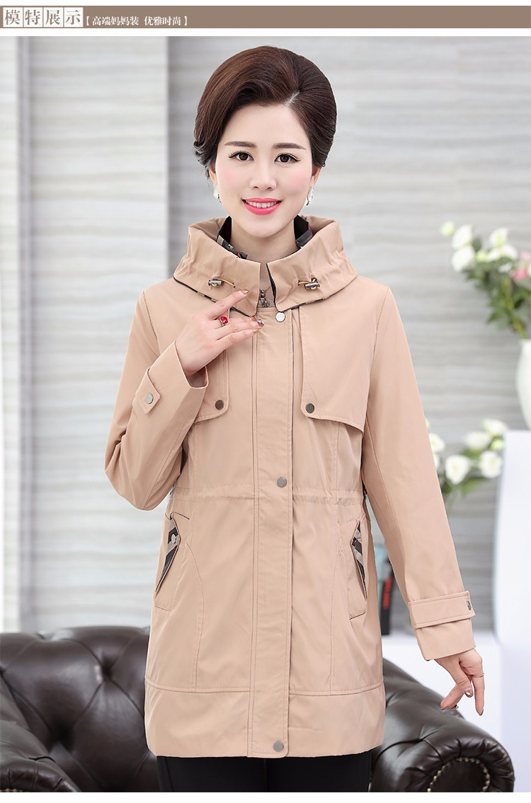 British Style Woman Beige Trench Coat Red Black Overcoat Middle Aged Women\'s Casual Trench Lady Casual Duster Coats 40s 50s 60s Windbreakers (13)