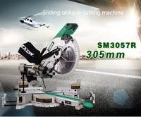 305mm Miter Saw 1800W Circular Saw Cutting Machine Mluminum Dual Sliding Compound Mitre Saw SM3057R