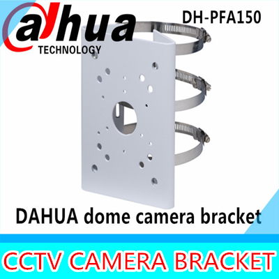 Brand Bracket DH-PFA150 Indoor Outdoor Wall Mount Bracket DOME Camera's Bracket IP Camera Bracket ws2790 bracket