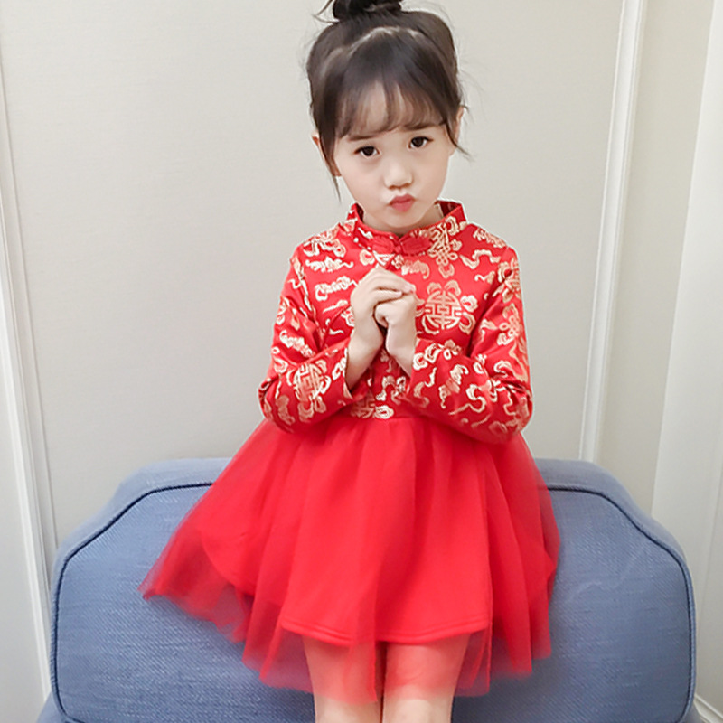 Children Princess Evening Dress Red Satin Cheongsam Kids Baby Girls Thicken Chinese New Year Costume Long Sleeve Chinoise Dress