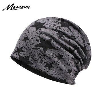 Primavera y otoño, deportes al aire libre para hombres, sombrero de estrella de cinco puntas, sombrero de frijol a prueba de viento, gorra de cobertura de moda casual
