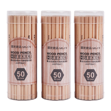 M&G Wooden pencil HB/2H/2B children Examination Office 50pcs installed special hexagonal sketch
