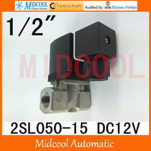2SL050-15 stainless steel solenoid valve DC12V port 1/2″ two two-way normally closed type
