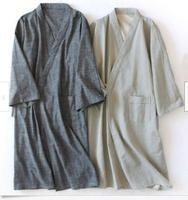 Men's Yukata Pajamas Cotton Japanese Bathrobe Robe Nightwear Home Male Sleep & Lounge